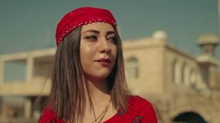 Kani Bilal - Evina Xelikan