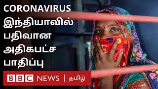 Corona World Update: India, NewYork, Singapore, Srilanka   Covid - 19   Corona Virus