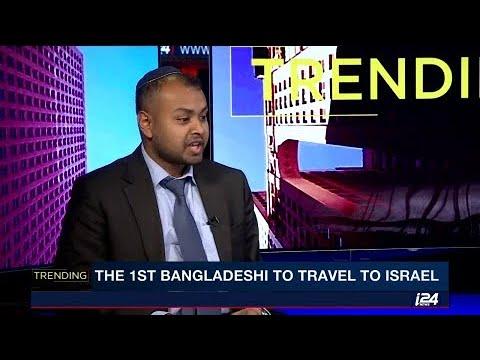 The first Bangladeshi national here visiting Israel