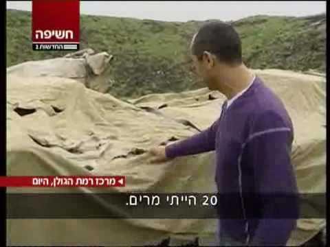 """חשיפה: מחסן התחמושת הפרוץ של צה""""ל"""