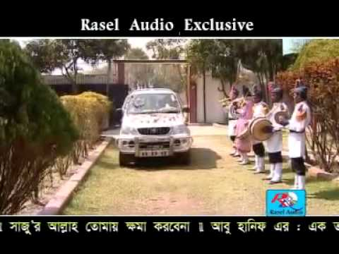 Santo Bangla Song  Sanai baje (সানাই বাঝে).mp4