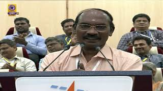 ISRO Chairman Greets Scientists at the Successful Launch of PSLV-C48 Mission