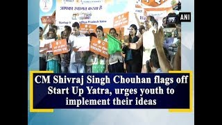 CM Shivraj Singh Chouhan flags off Start Up Yatra, urges youth to implement their ideas - #ANI News