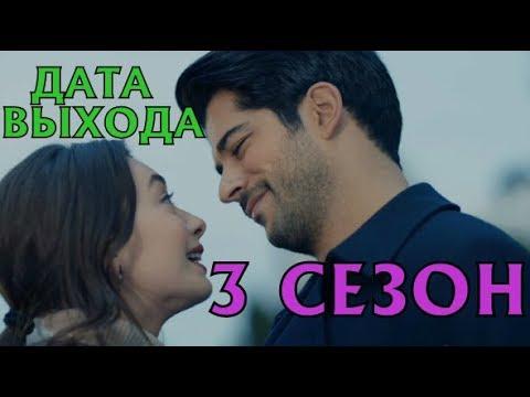 Черная любовь 75 серия русская озвучка