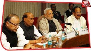 PM Modi ने चुनाव नतीजों की समीक्षा के लिए बीजेपी कोर की बैठक बुलाई