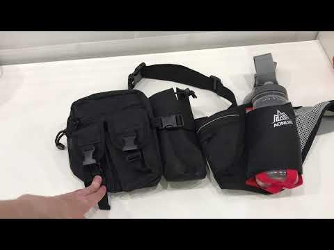 видео: Удобные сумки для работы. Сумки на пояс с бутылкой для воды