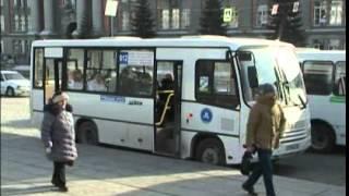 Песни в маршрутках. Новости. Екатеринбург