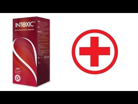 intoxic от паразитов купить в аптеке