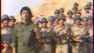 صادق يا صدام ـ رباب