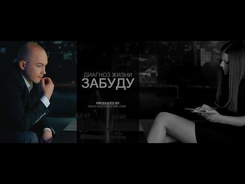 Григорий Лепс тексты песен(слова), биография, фото