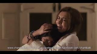 Pakistani feature film CHAMBAILI - Thetrical Trailer