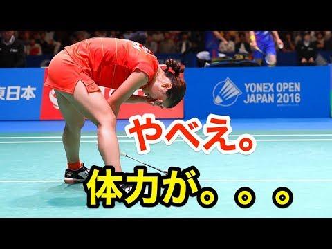 【バドミントン】なんてフットワークの軽さだ!今大注目の奥原希望!!【衝撃】Hopefully Okuhara Nozomi now! !【badminton】
