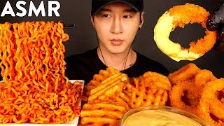 ASMR NUCLEAR FIRE NOODLES, CHEESY ONION RINGS & WAFFLE FRIES MUKBANG (No Talking) EATING SOUNDS