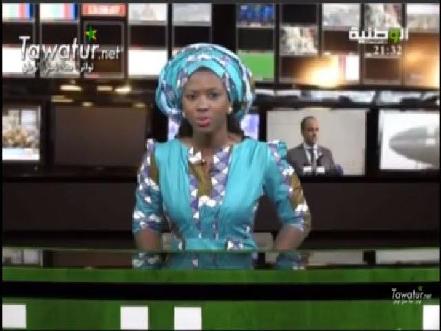 JTF du 16-03-2016 - Ndey Sow Sidi - El-Wataniya