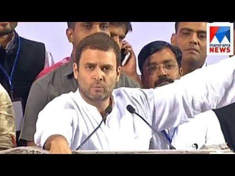 Note Ban A Disaster, Modi Hasn't Understood People's Feelings: Rahul Gandhi   Manorama News