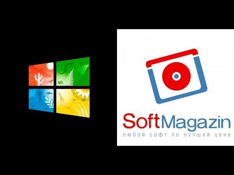 Windows 10 купить -