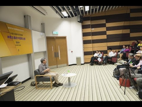 IAS Program on Chinese Creative Writing: Prof Lianke Yan (26 Nov 2014)
