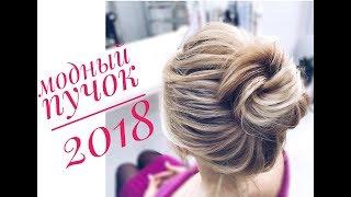 ПРИЧЕСКА на свадьбу 2018 ♥️ insta:  hairstyle_bynikakarp