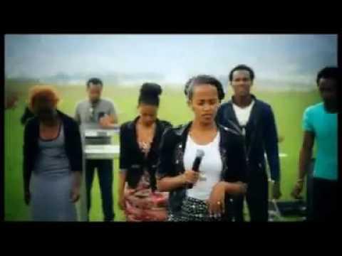 Oromo Gospel Song new 2017