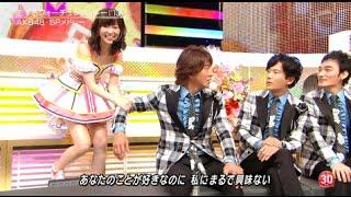 AKB48 キムタク フォーチュンクッキー