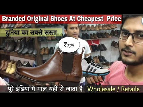 Original  Branded Shoes At Cheapest Price I Factory Price Shop, Wholesale / Retails