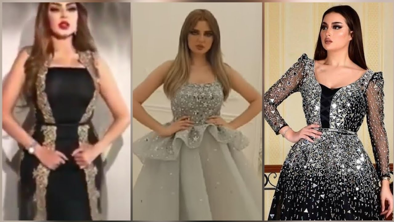 Top 7 Amazing Evening Dresses Party Dresses اجمل فساتين سهرة و