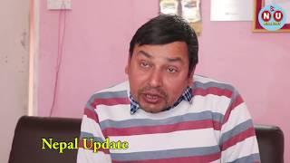गौतमको फोन मैनालीलाई हेर्नुहोस पछिल्लो अपडेट Nepal update
