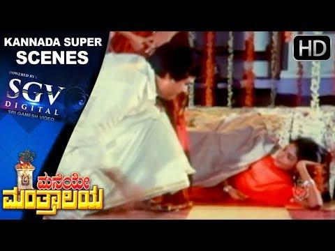 Thara First Night Scenes   Maneye Manthralaya Kannada Movie   Kannada Scenes   Jai Jagadish