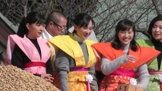 大阪 成田山不動尊 節分祭2017 NHK連続テレビ小説「べっぴんさん」 豆ま...