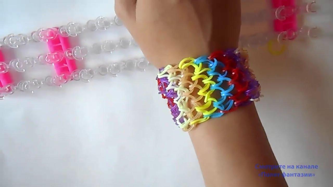 Видео как плести браслет на станке из резинок 149