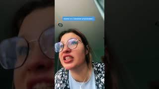 Приколы Instagram