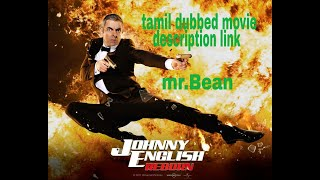 mr.Bean tamil dubbed movie | Hollywood movies | description link | johnny english reborn movie