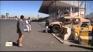 اليمن  مزيد من السفارات تغلق أبوابها في العاصمة صنعاء