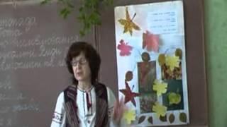 Урок української мови в 5 класі