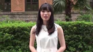 上智大学ミスコン候補者Entry No.1栗村真由による自己紹介動画です.
