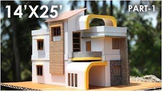 14X25 BUILDING MODEL   North facing   simple elevation   P1