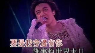 陳奕迅 2003 Concert Part 22 - 我的世界末日