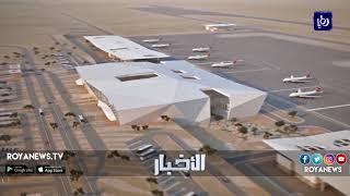 """""""الطيران المدني"""" غير قلق من مطار رامون التابع للإحتلال على الحدود الأردنية"""