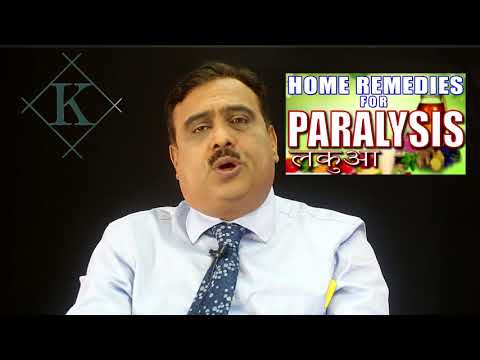 How to cure Paralysis in Hindi by Kailash Mantry   Life Coach