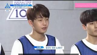 [ENG] Produce 101 Season 2 EP 6 | IF IT WAS YOU cut (1/2) 170512