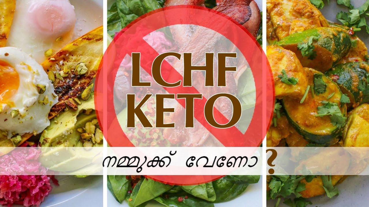 Dr. Shafeeq Mattummal senior cardiologist talks on LCHF / Keto Diet #cardiology