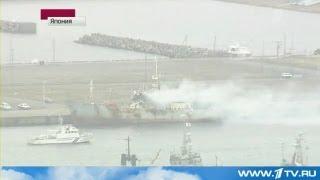 2013年5月16日に北海道稚内港で船の火災、ロシア人6人死亡。1976年建造...