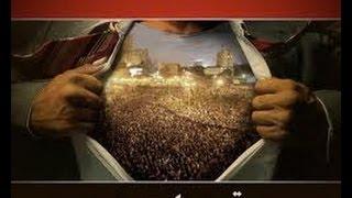 امال ماهر مصر شالت فوق طاقتها