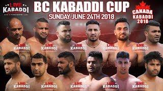 LIVE - CANADA KABADDI 2018 | BC KABADDI CUP