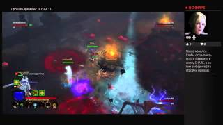 Diablo 3: Reaper of Souls PS4 Rus часть16