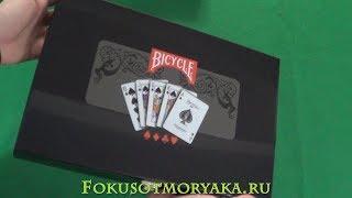 Обзор Набор для Покера 300 Фишек от Bicycle - Где Купить Покерный Набор на 300 Фишек #покер