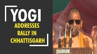 Watch: Yogi Adityanath addresses rally in Chhattisgarh's Kawardha