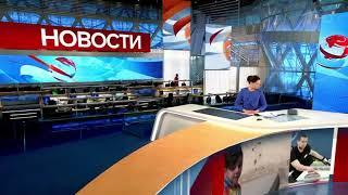 Новая заставка Новостей, Первый канал 2018