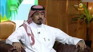 المملكة... ريادة غير مسبوقة في التحول الرقمي لتحقيق رؤية 2030  - حلقة اليوم الوطني 89