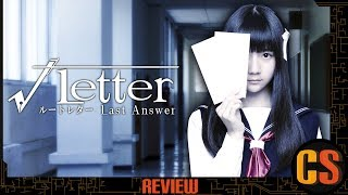 ROOT LETTER: LAST ANSWER - PS4 (ENGLISH) REVIEW (Video Game Video Review)